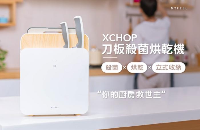 xchop-03-100